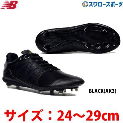 【即日出荷】 【タフトーのみ可】 ニューバランス NB スパイク 樹脂底 金属 ベースボール クリーツ AB100V3