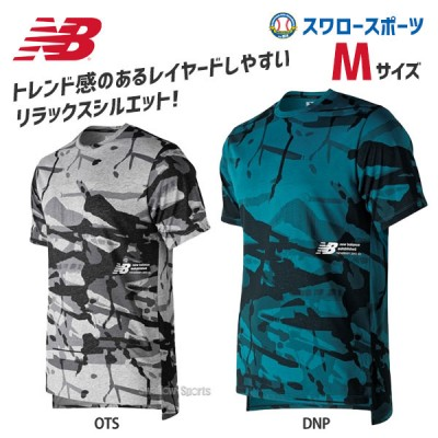 【即日出荷】 セール ニューバランス NB ウェア R.W.T.  グラフィック ヘザーテック Tシャツ 半袖 AMT91054
