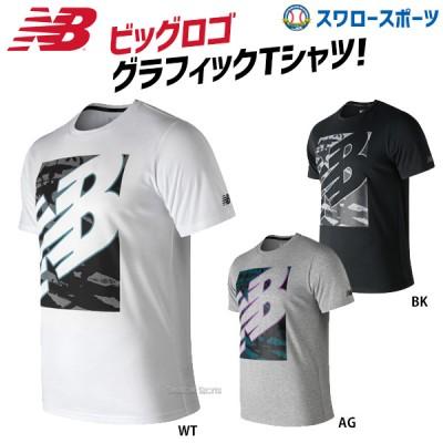 【即日出荷】 セール ニューバランス NB ウェア グラフィック ヘザーテック Tシャツ 半袖 AMT91082