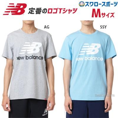 【即日出荷】 セール ニューバランス NB ウェア エッセンシャル スタックドロゴ Tシャツ 半袖 AMT91546