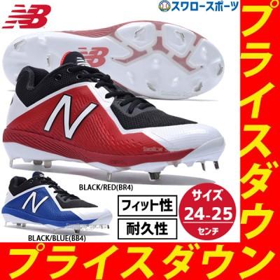 ニューバランス NB スパイク 樹脂底 金属 ベースボール クリーツ 金具 【タフトー可】 L4040