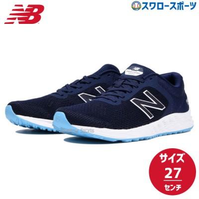【即日出荷】  ニューバランス NB 野球 トレーニング アップ ランニング 野球 トレーニングシューズ フレッシュフォーム アリシ PN2 MARISPN2