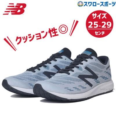【即日出荷】 ニューバランス NB 限定 トレーニングシューズ アップシューズ ランニング ロードランニング M STROBE MSTROWB3
