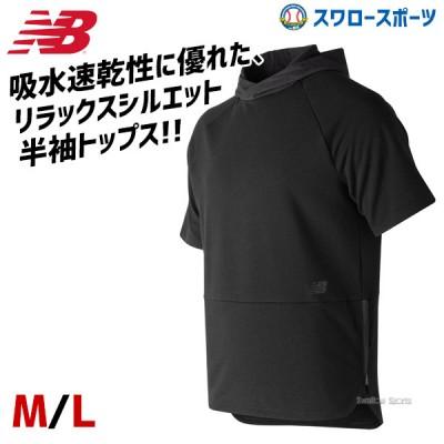 【即日出荷】 セール ニューバランス NB ウェア 半袖シャツ R.W.T. ショート スリーブシャツ MT91055