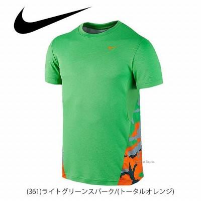 【即日出荷】 NIKE ナイキ DRI-FIT Tシャツ 644306 ヴェイパー カモ S/S トップ