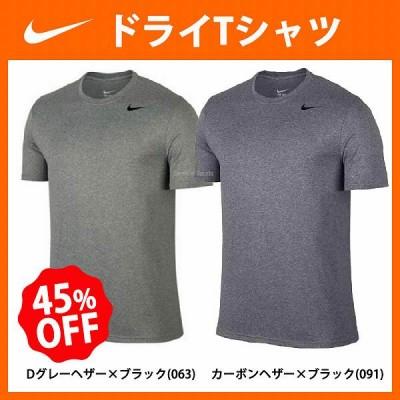 NIKE ナイキ DRI-FIT レジェンド S/S 丸首 半袖 Tシャツ 718834