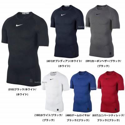 NIKE ナイキ ウエア アンダーシャツ NP コンプレッション S/S トップ 半袖 冷感 丸首 ローネック 838092