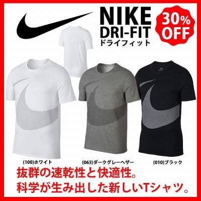 【即日出荷】 NIKE ナイキ DRI-FIT オープンロゴ S/S Tシャツ 890189
