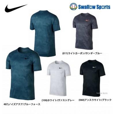 NIKE ウェア ナイキ DRI-FIT レジェンカモ  AOP Tシャツ 909351