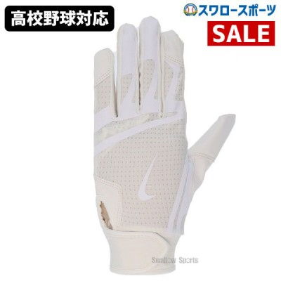 【即日出荷】 NIKE ナイキ バッティンググローブ 手袋 ハラチ エッジ 高校野球対応 両手用 BA1015