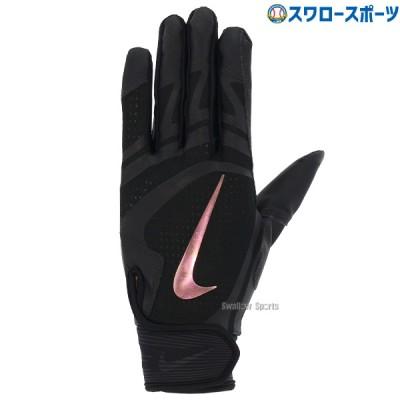 【即日出荷】 NIKE ナイキ 野球 バッティンググローブ 手袋 アルファ ハラチ エッジ 打撃用 両手用 BA1017