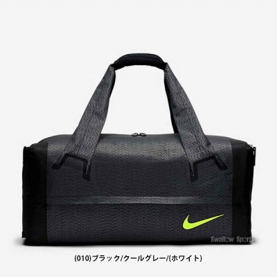 【即日出荷】 NIKE ナイキ リオ16 アルティメイタム ダッフル バッグ BA5220