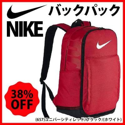 NIKE ナイキ ブラジリ バックパック XL リュック BA5331 バッグ バック 野球用品 スワロースポーツ■ftd