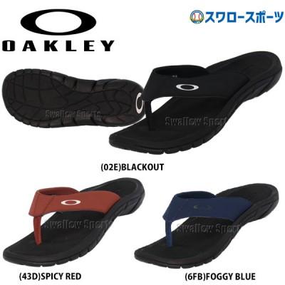 【即日出荷】 オークリー OAKLEY シューズ サンダル SUPER COIL SANDAL 2.0 15030