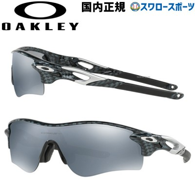 【即日出荷】 送料無料 オークリー OAKLEY サングラス RADARLOCK PATH 920611