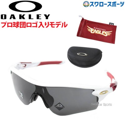 【即日出荷】  送料無料 オークリー OAKLEY 限定 球団ロゴ入り サングラス Radarlock Path (A) 楽天イーグルス 920661
