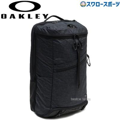 【即日出荷】 オークリー OAKLEY バッグ ESSENTIAL BOX PACK L 3.0 バックパック 921556JP-00H