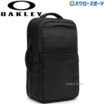 【即日出荷】 オークリー OAKLEY バッグ ESSENTIAL DL BACKPACK M 3.0 バックパック 921642JP-02E