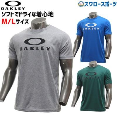 【即日出荷】 オークリー OAKLEY ウェア Tシャツ ENHANCE QD SS TEE SCI O BARK 11.0 FOA402201 野球用品 スワロースポーツ