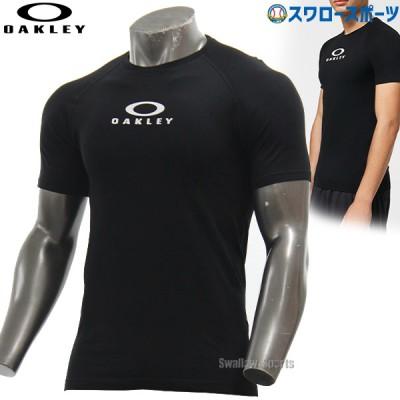 【即日出荷】 オークリー OAKLEY ウェア ウエア Tシャツ OFIT SS TEE PERFOR 3.0 FOA402401 野球用品 スワロースポーツ