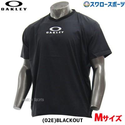 【即日出荷】 オークリー OAKLEY ウェア ウィンドプルオーバー ENHANCE WIND PUL BB 11.0 FOA402410 野球用品 スワロースポーツ