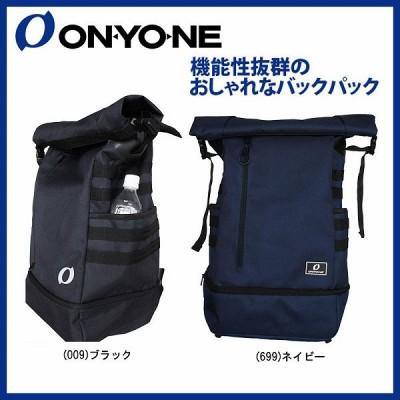 オンヨネ バック バッグ リュックサック チーム OKA99251