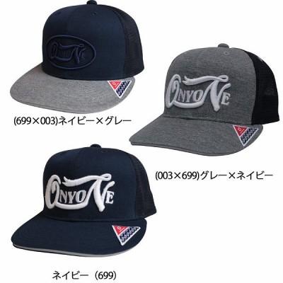 オンヨネ アクセサリー ONYONE メッシュ キャップ OKA99329 野球用品 スワロースポーツ
