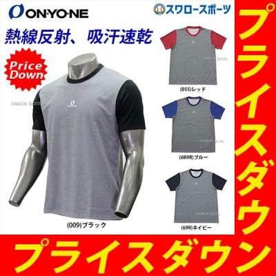 【S】オンヨネ ウェア ヘザーテック Tシャツ OKJ90227