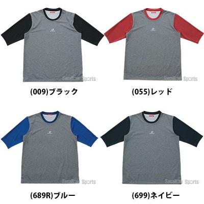 オンヨネ ウェア ヘザーテック 七分袖 シャツ OKJ90228