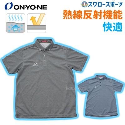 オンヨネ ウェア ヘザーテック ボタンダウン シャツ OKJ90757