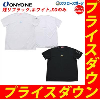 【S】オンヨネ ウェア フリーネック ショルダー Tシャツ OKJ90980