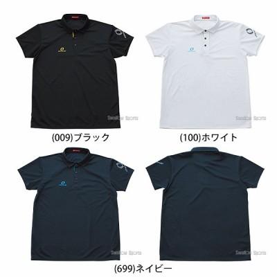 オンヨネ 野球 ポロシャツ ウェア 衿付き ショルダー シャツ ブレステックプロ OKJ90983