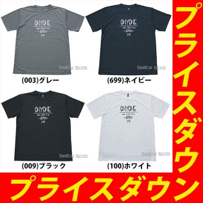【S】オンヨネ ウェア ブレステック プロ ドライ Tシャツ OKJ90992
