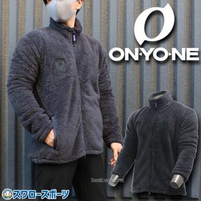 オンヨネ ウェア フリース ジャケット 長袖 OKJ91010B