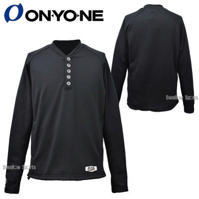 オンヨネ ウェア BBC インナー フリースジャケット 長袖 OKJ91202