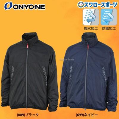 オンヨネ ウェア ウインドブレーカー シェルコン ジャケット 長袖 OKJ91300