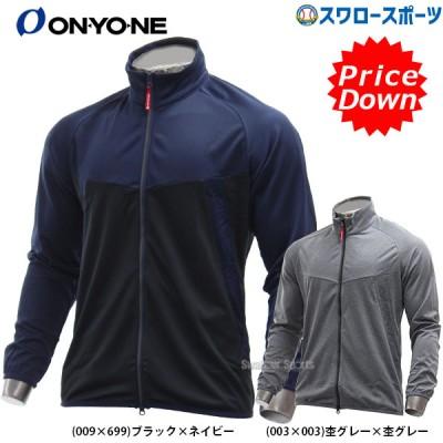 オンヨネ ウェア トレーニングジャケット 長袖 OKJ91310