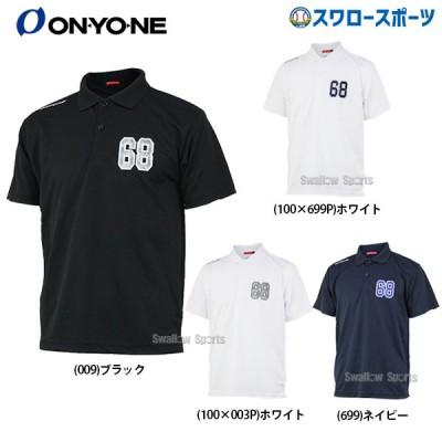 オンヨネ ONYONE ウエア ドライ ポロシャツ 半袖 OKJ91993