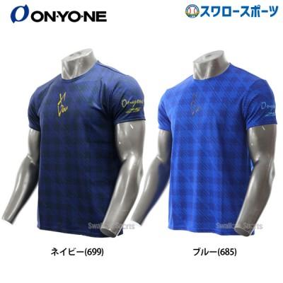 オンヨネ ONYONE 限定 筒香 嘉智 コラボグッズ GO25  チェック柄Tシャツ 半袖 OKJ91T80-1