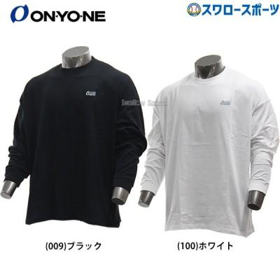 【即日出荷】 オンヨネ ウェア ビックシルエットコットンロングTシャツ 長袖 OKJ93432 ONYONE