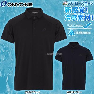 【即日出荷】 オンヨネ ウェア ウエア 衿付きメッシュシャツ 半袖 OKJ93840 ONYONE