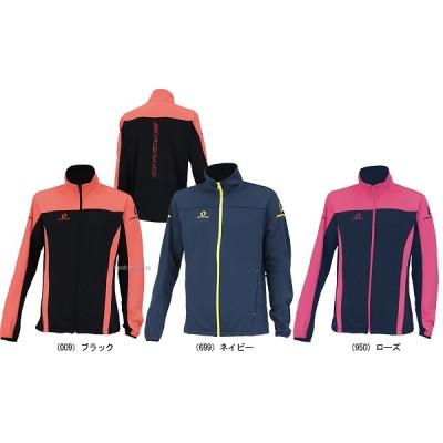 オンヨネ トレーニング DP トレーニング ジャケット OKJ98100