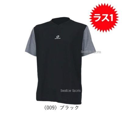 【即日出荷】 オンヨネ ヘザーテック Vネック Tシャツ OKJ98227