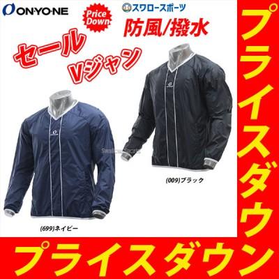 オンヨネ ウェア WB プルオーバー ジャケット OKJ99013