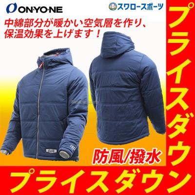 オンヨネ ウェア 中綿 フーデット ジャケット パーカー OKJ99050