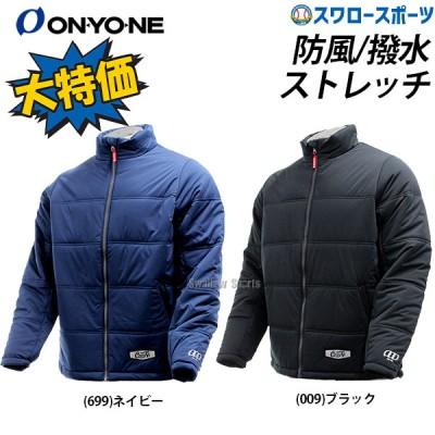 オンヨネ ウェア 中綿 ジャケット OKJ99051