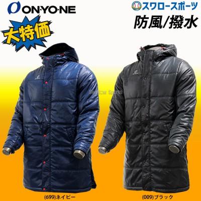 【即日出荷】 オンヨネ ウェア 中綿 ハーフコート ベンチコート OKJ99052