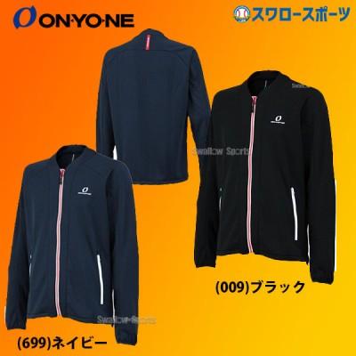 オンヨネ ウェア トレーニング ジャケット OKJ99100