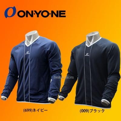 オンヨネ ウェア トレーニング プルオーバー シャツ 長袖 OKJ99102