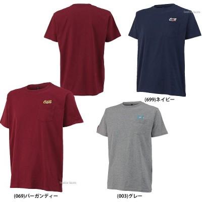 オンヨネ ウェア ポケット Tシャツ 半袖 OKJ99309
